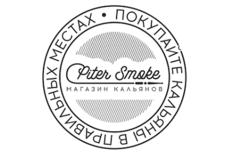 Pitersmoke