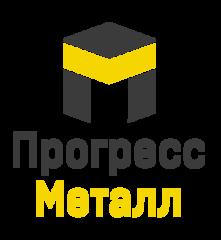 Прогресс Металл