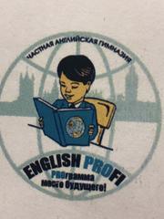 Частная английская гимназия English Profi