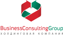 Холдинговая компания BUSINESS CONSULTING GROUPS