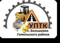 ДСТ №2 филиал УПТК