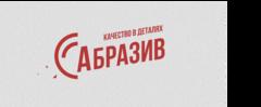 ПК Абразив