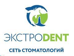 Экстродент, центр лазерной стоматологии