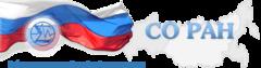 ФГБУ СО РАН