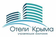 Управляющая компания Отели Крыма