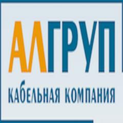 Алгруп Кабельная Компания