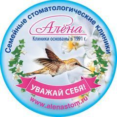 Фирма Алёна