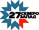 27 Северо-Запад