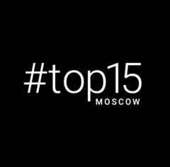 #TOP15MOSCOW (Белецкий Олег Александрович)