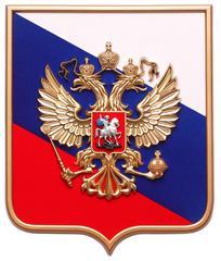 Межрайонная инспекция Федеральной налоговой службы № 22 по Санкт-Петербургу