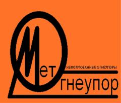 МетОгнеупор