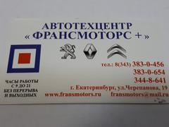 Савичев Александр Сергеевич