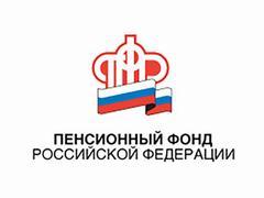 ОПФР по Челябинской области