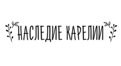 Хауринен А. П.