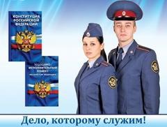 ФКУ ИК-7 УФСИН России по Омской области