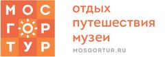 Мосгортур