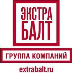 Экстра-Балт,Издательский Дом