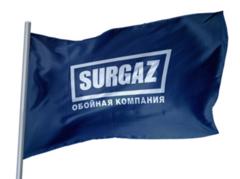 SURGAZ
