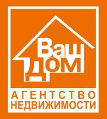 АН ВАШ ДОМ-Тула