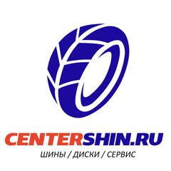 Центр шин