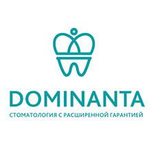 Стоматология Доминанта