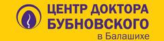 Центр Доктора Бубновского в Балашихе