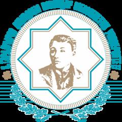 Павлодарский государственный университет имени С. Торайгырова