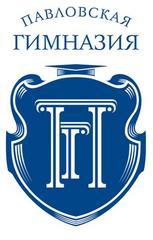 АНО Павловская гимназия