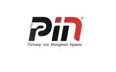 Петербургская Интернет Сеть