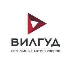 Вилгуд Чехов
