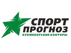 Филиал-Казань АО СпортБет