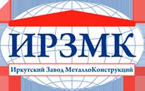 Иркутский Завод МеталлоКонструкций