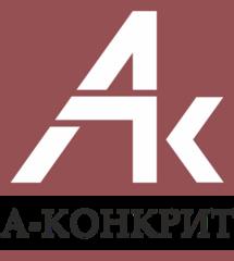 А-Конкрит
