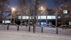 Средняя школа №145 г.Минска