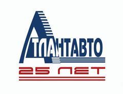 ПКФ АтлантАвто