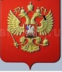 Администрация Мотовилихинского района
