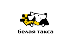 Белое такси