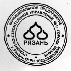 МП РСУ1