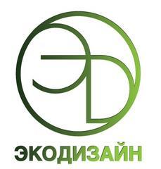 ООО Экодизайн