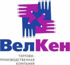 ВелКен (ТМ Зум-Зум, ТМ Алтайские семечки)