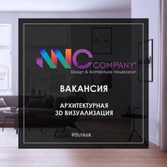 NNC Company