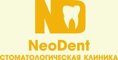 Стоматология Neo Dent