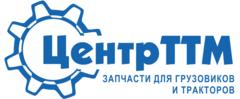 ЦентрТТМ