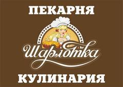 Колотилина Ирина Федоровна