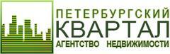 Агентство Недвижимости Петербургский Квартал