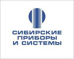 Сибирские приборы и системы