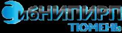 СибНИПИРП-Тюмень