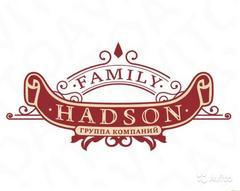 Группа компаний Hadson Family