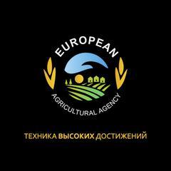 Европейское аграрное агентство