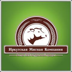 Иркутская мясная компания